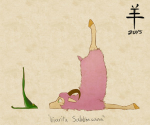 yoga_goat_by_lordvader914-d8ipwz9